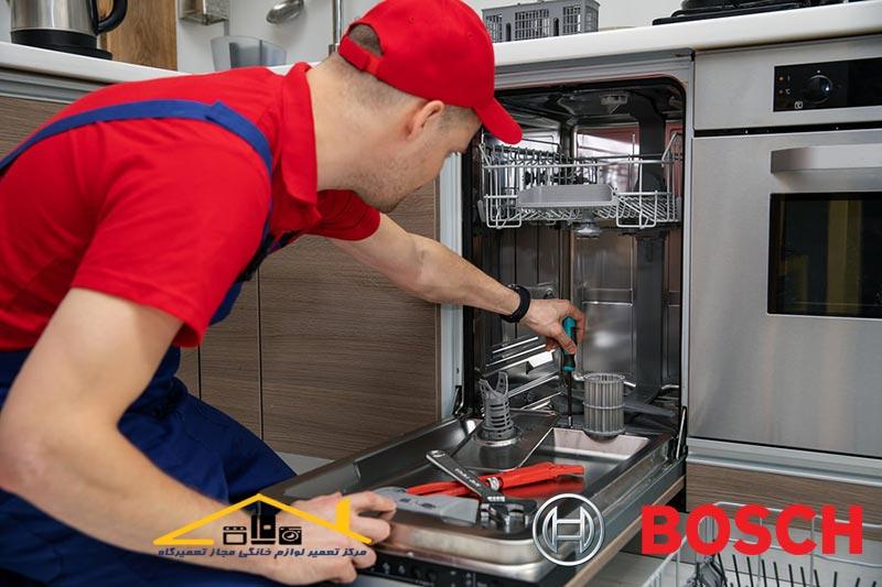 نمایندگی تعمیرات ماشین ظرفشویی بوش در چالوس