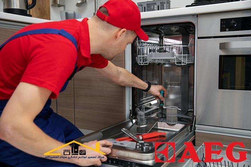 تعمیرات ماشین ظرفشویی آاگ