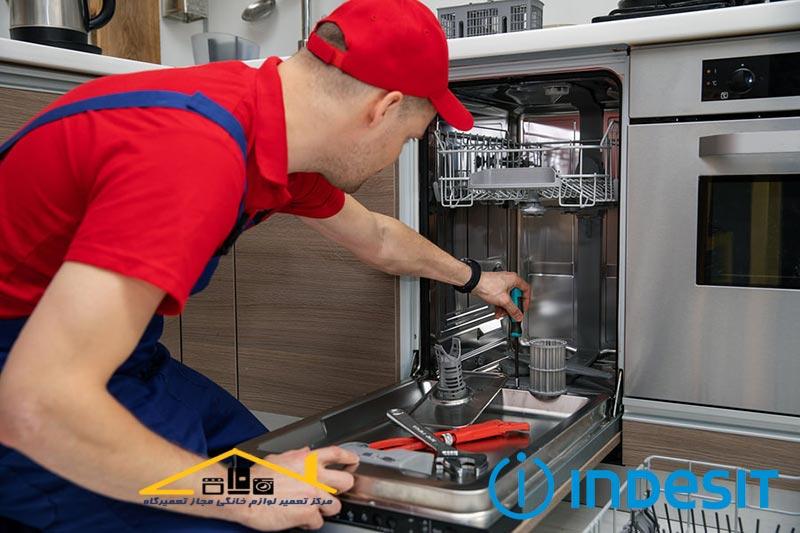 تعمیرات ماشین ظرفشویی ایندزیت