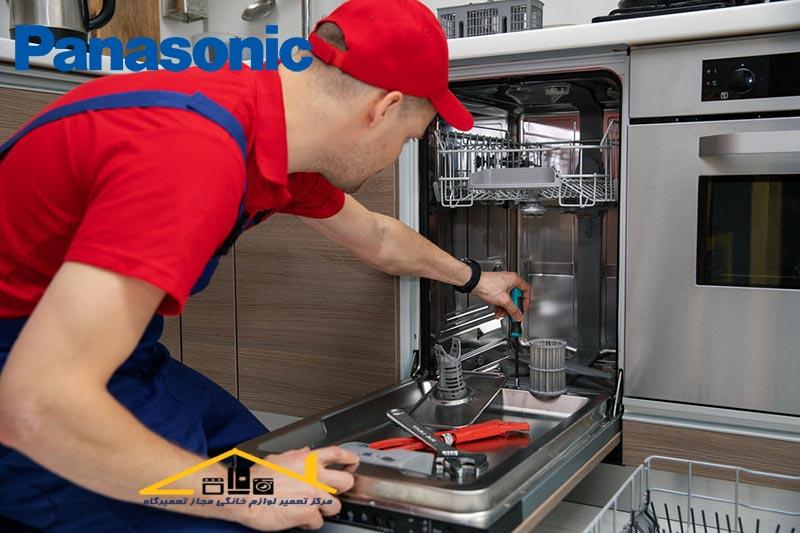 تعمیرات ماشین ظرفشویی پاناسونیک