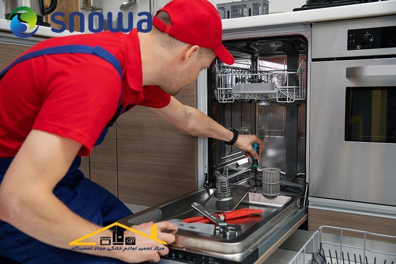 نمایندگی تعمیرات ماشین ظرفشویی اسنوا در لاهیجان