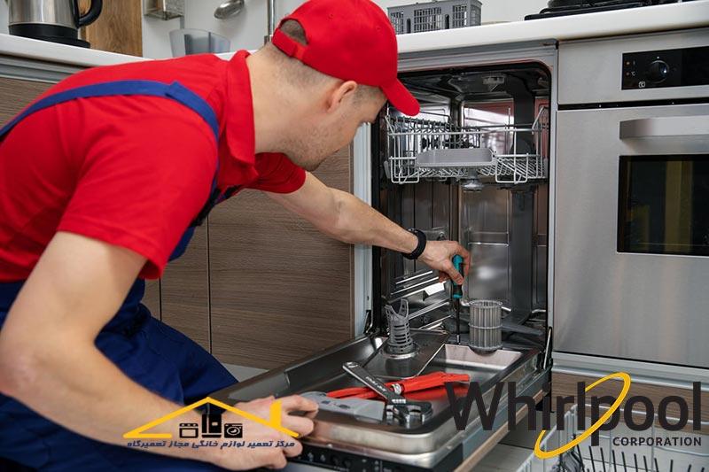نمایندگی تعمیرات ماشین ظرفشویی ویرپول در گلسار رشت