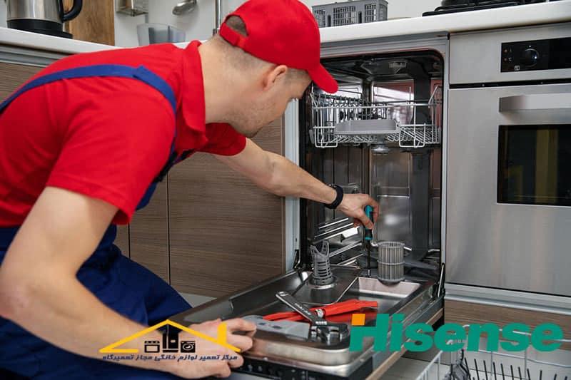 تعمیرات ماشین ظرفشویی هایسنس