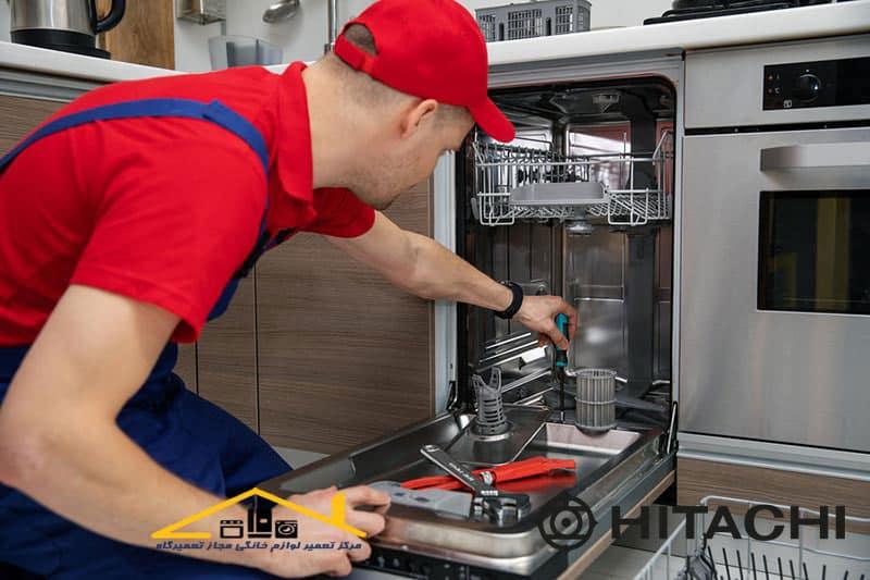 نمایندگی تعمیرات ماشین ظرفشویی هیتاچی در قزوین
