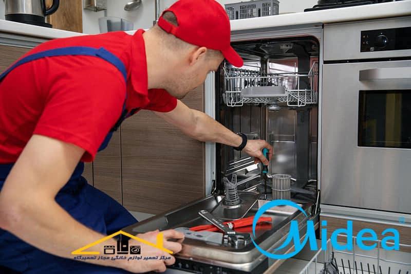 تعمیرات ماشین ظرفشویی مدیا