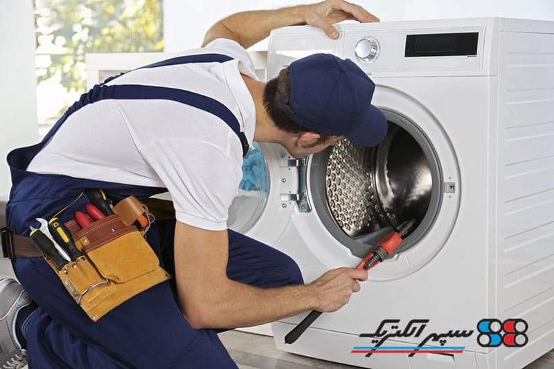 تعمیرات ماشین لباسشویی سپهر الکتریک