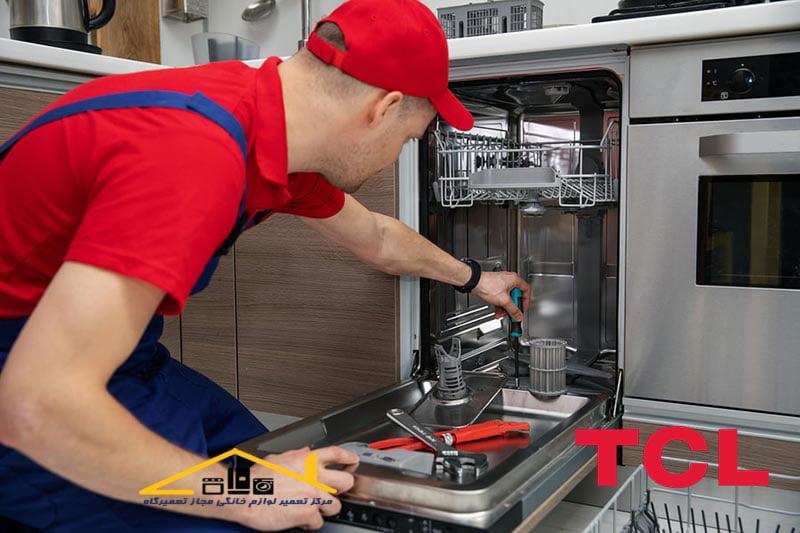 تعمیرات ماشین ظرفشویی تی سی ال