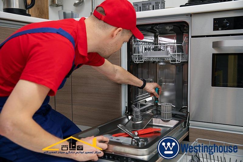 نمایندگی تعمیرات ماشین ظرفشویی وستینگهاوس در نور مازندران