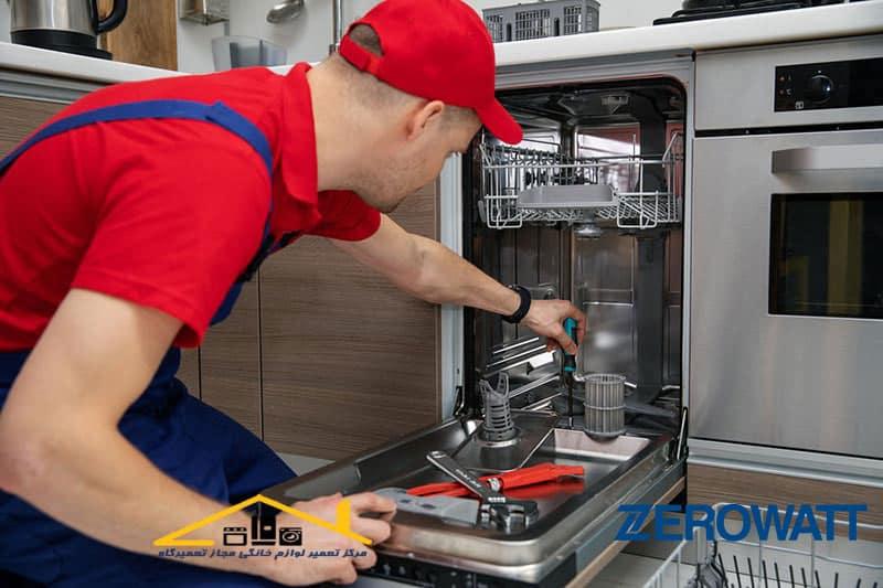 تعمیرات ماشین ظرفشویی زیرووات