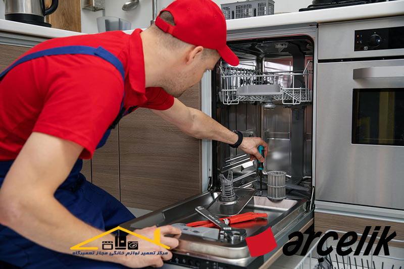 تعمیرات ماشین ظرفشویی آرچلیک