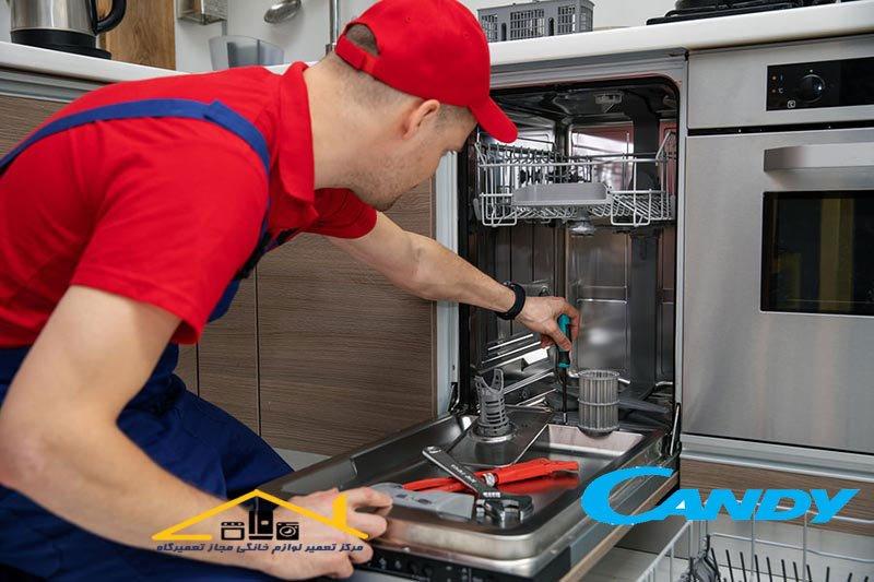 تعمیرات ماشین ظرفشویی کندی