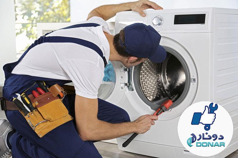تعمیرات ماشین لباسشویی دونار