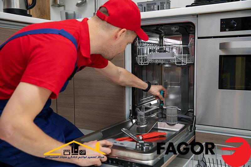 تعمیرات ماشین ظرفشویی فاگور