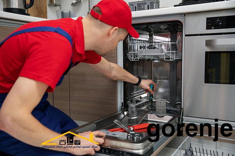 تعمیرات ماشین ظرفشویی گرنیه