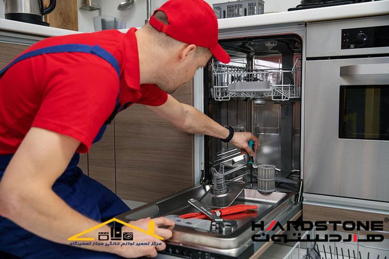 تعمیرات ماشین ظرفشویی هاردستون