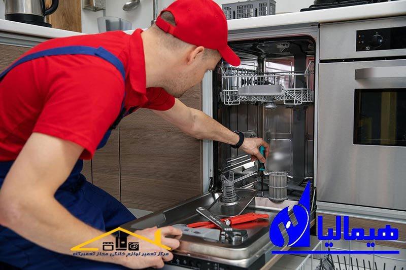 نمایندگی تعمیرات ماشین ظرفشویی هیمالیا در رشت