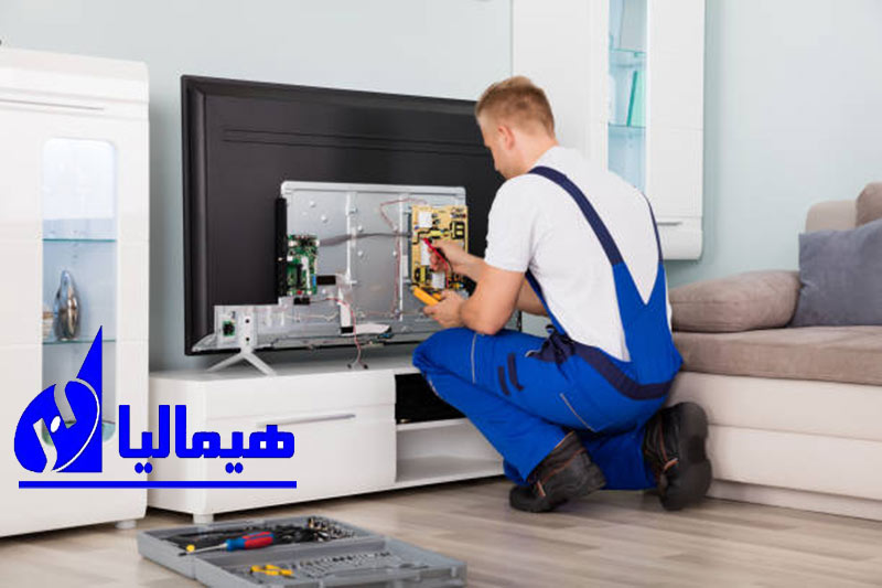 تعمیرات تلویزیون LED و LCD هیمالیا