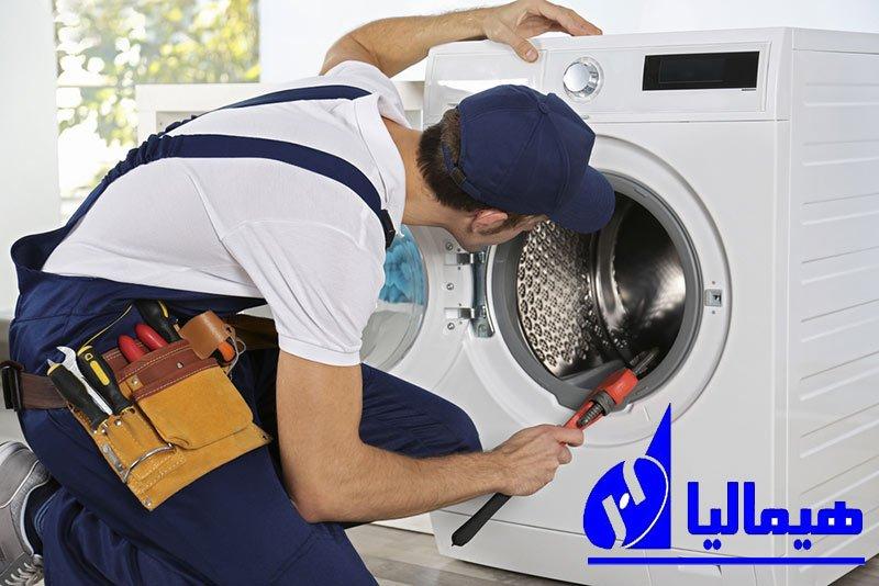 نمایندگی تعمیرات ماشین لباسشویی هیمالیا در رشت