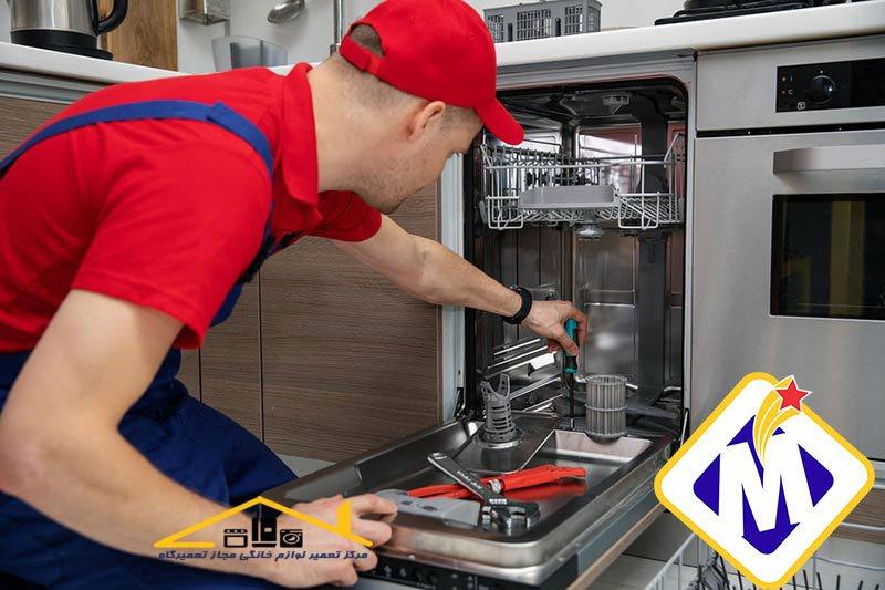 تعمیرات ماشین ظرفشویی مجیک