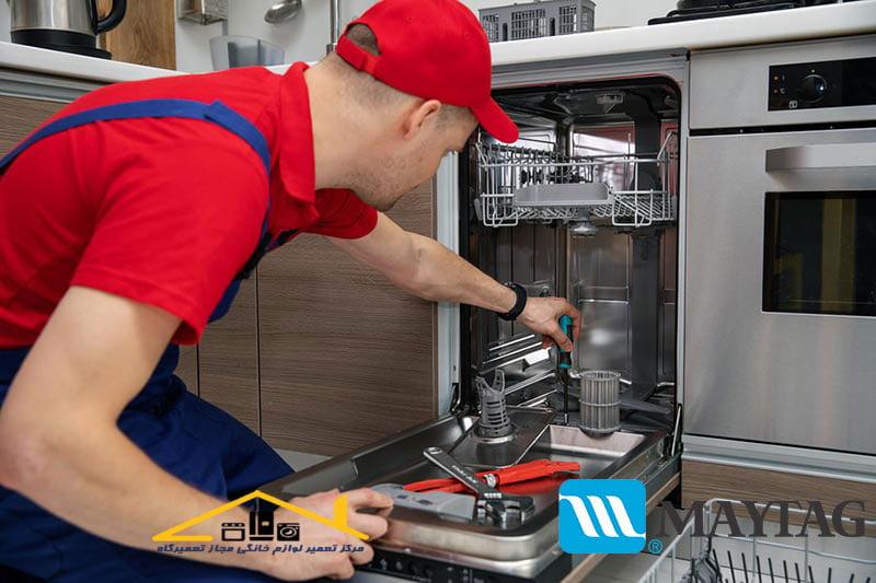تعمیرات ماشین ظرفشویی مای تگ