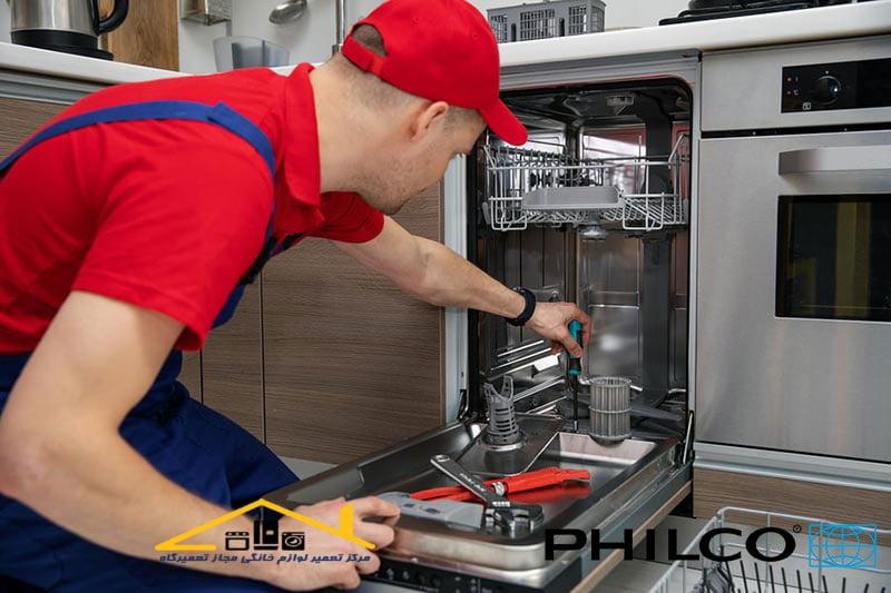 تعمیرات ماشین ظرفشویی فیلکو