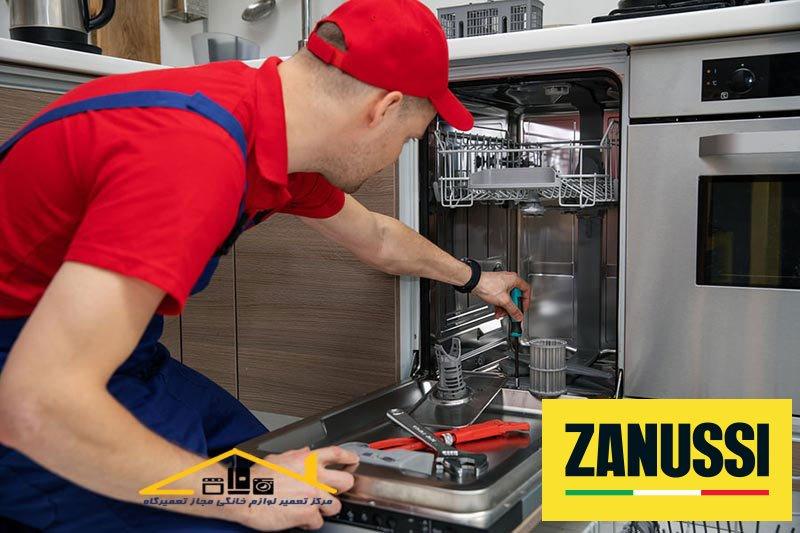 تعمیرات ماشین ظرفشویی زانوسی