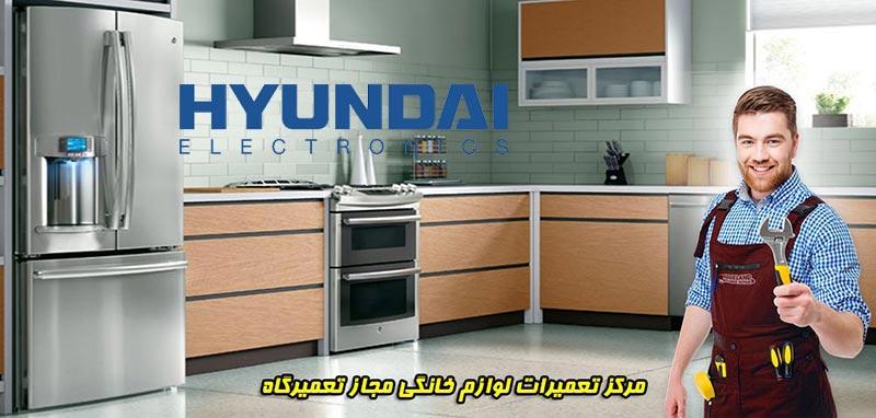 نمایندگی هیوندای در قزوین، تعمیرات و خدمات پس از فروش